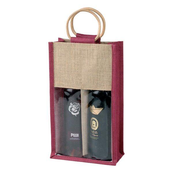 Μπορντώ τσάντα για 2 κρασιά