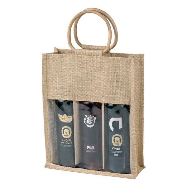 Εκρού τσάντα για 3 κρασιά
