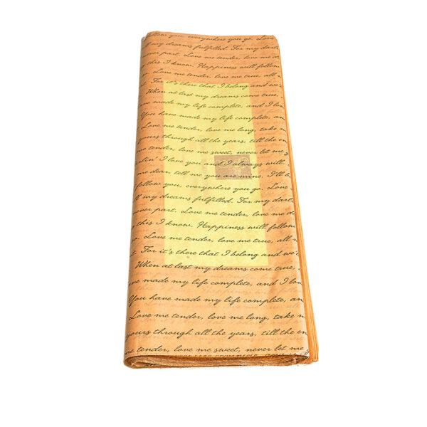 Χαρτί αφής 50 τεμάχια - 50 Χ 70 εκ. - φυσικό χρώμα με καλλιγραφήματα