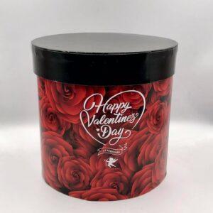 """Κουτί """"Happy Valentine's Day"""" - μαύρο/ κόκκινο 16 Χ 15 εκ."""