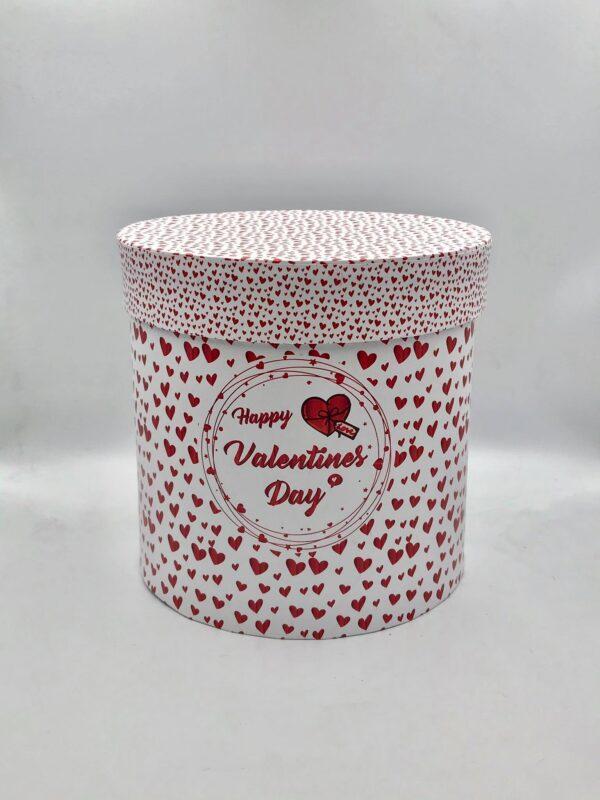 """Κουτί """"Happy Valentine's Day"""" - λευκό/ κόκκινο 16 Χ 15 εκ."""