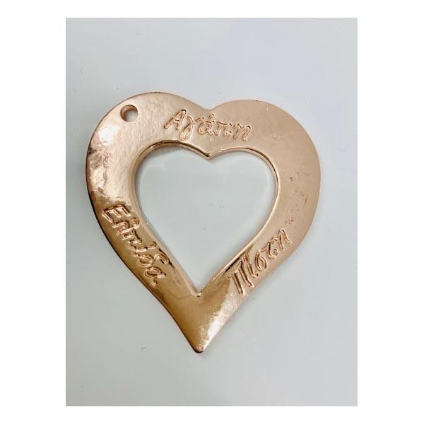Μπρονζέ μεταλλική καρδιά- Αγάπη, Ελπίδα, Πίστη- 5 Χ 4,7 εκ.