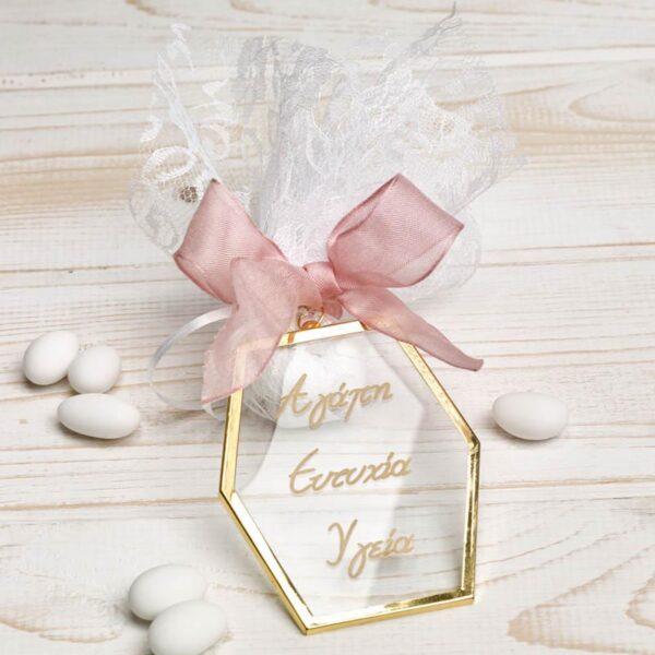 """Μπομπονιέρα έτοιμη- Γυάλινο διακοσμητικό πολύγωνο με χρυσό περίγραμμα """"Αγάπη, Ευτυχία, Υγεία""""/κορδέλα/ τούλι/ 5 κουφέτα αμυγδάλου με δυνατότητα άλλης επιλογής"""