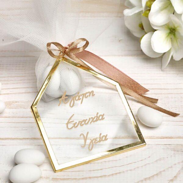 """Μπομπονιέρα έτοιμη- Διάφανο διακοσμητικό σε σχήμα σπιτιού """"Αγάπη, Ευτυχία, Υγεία"""" / κορδέλα/ τούλι/ 5 κουφέτα αμυγδάλου με δυνατότητα άλλης επιλογής"""